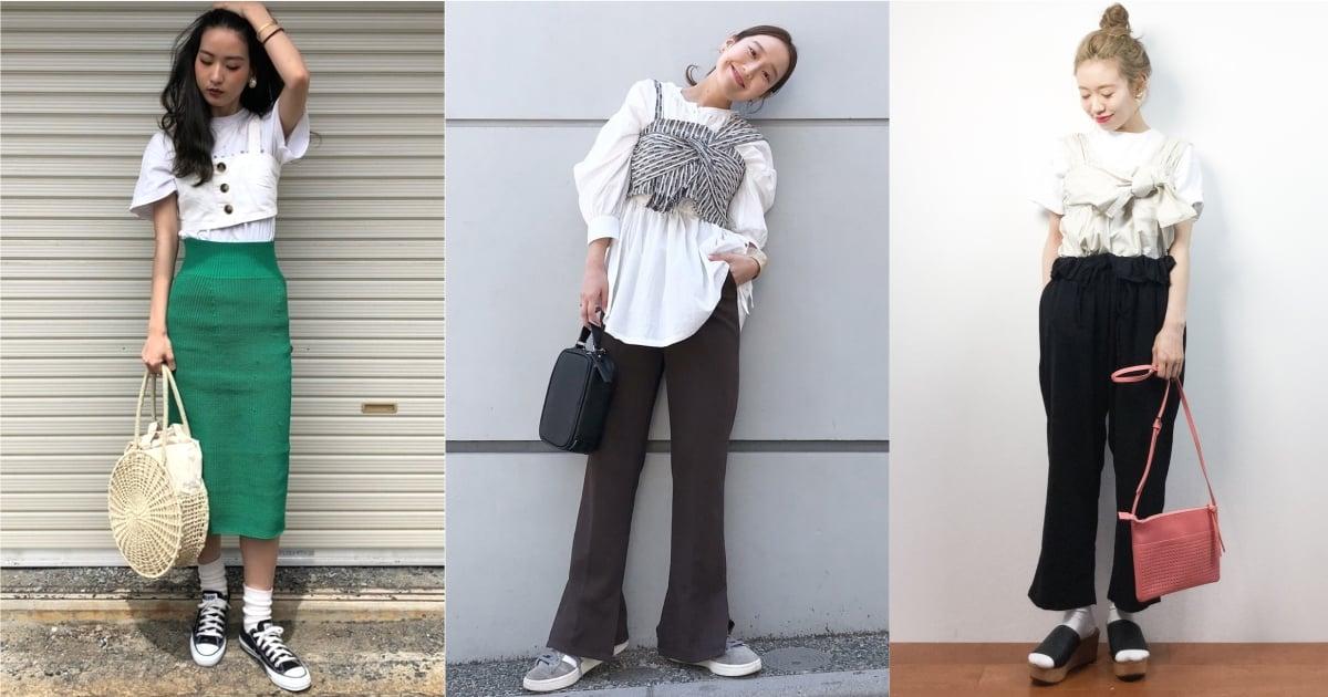 「外搭背心」如何讓衣著層次更亮眼?就從日本女生穿搭中參考造型技巧