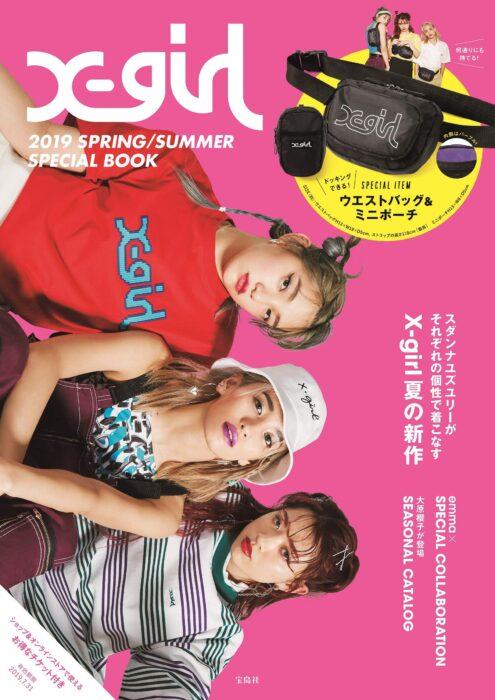 X-girl 2019 SPRING / SUMMER SPECIAL BOOK