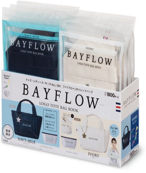 BAYFLOW LOGO TOTE BAG BOOK