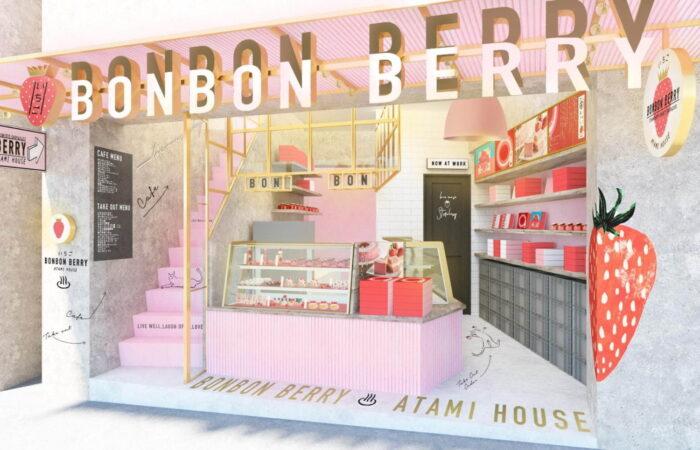 BonBonBerry ATAMI HOUSE店面概念圖