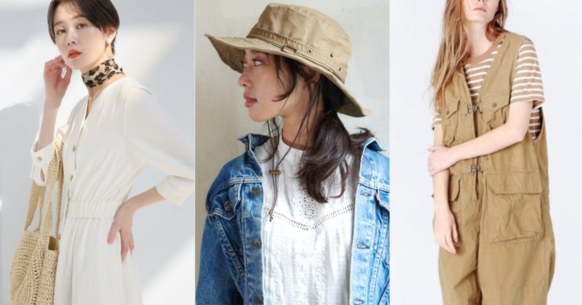 暫別女孩風格!這個夏天就用狩獵感元素營造不同以往的衣著感