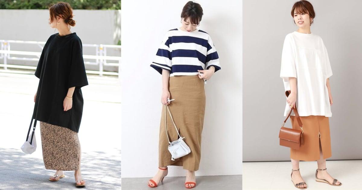 連結舒適度與品味!就以Oversize Tee選搭裙裝打造輕鬆夏日穿搭