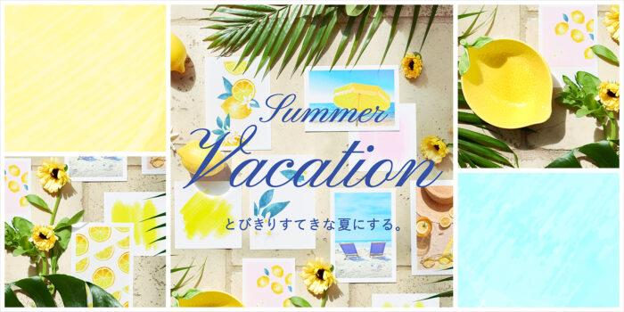 夏日假期檸檬系列形象
