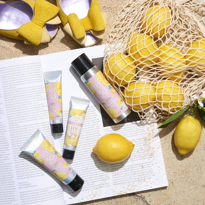 檸檬抗UV系列