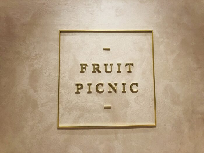 FRUITS PICNIC LOGO