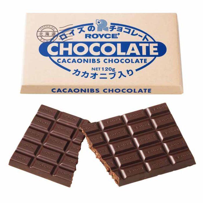 ROYCE板巧克力