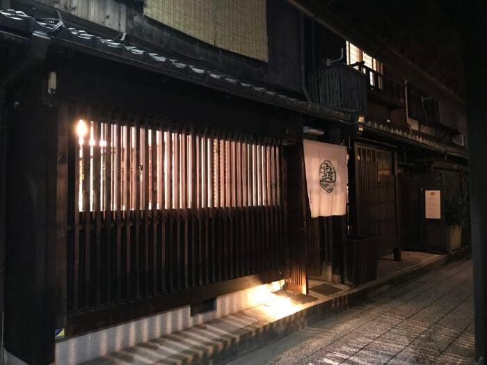 KYOTO VENETO四條烏丸店門口