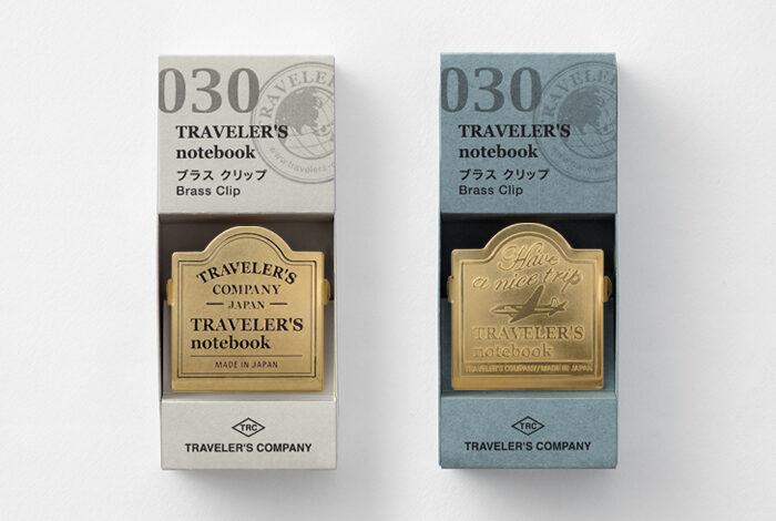 TRAVELER'S notbook Brass Clip/ブラスクリップ