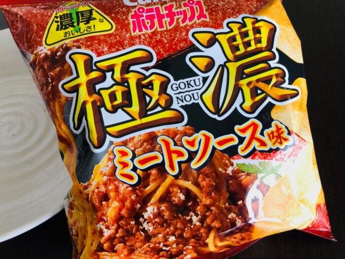 洋芋片 極濃肉醬味