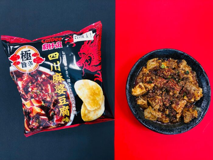洋芋片 極旨辛四川麻婆豆腐味