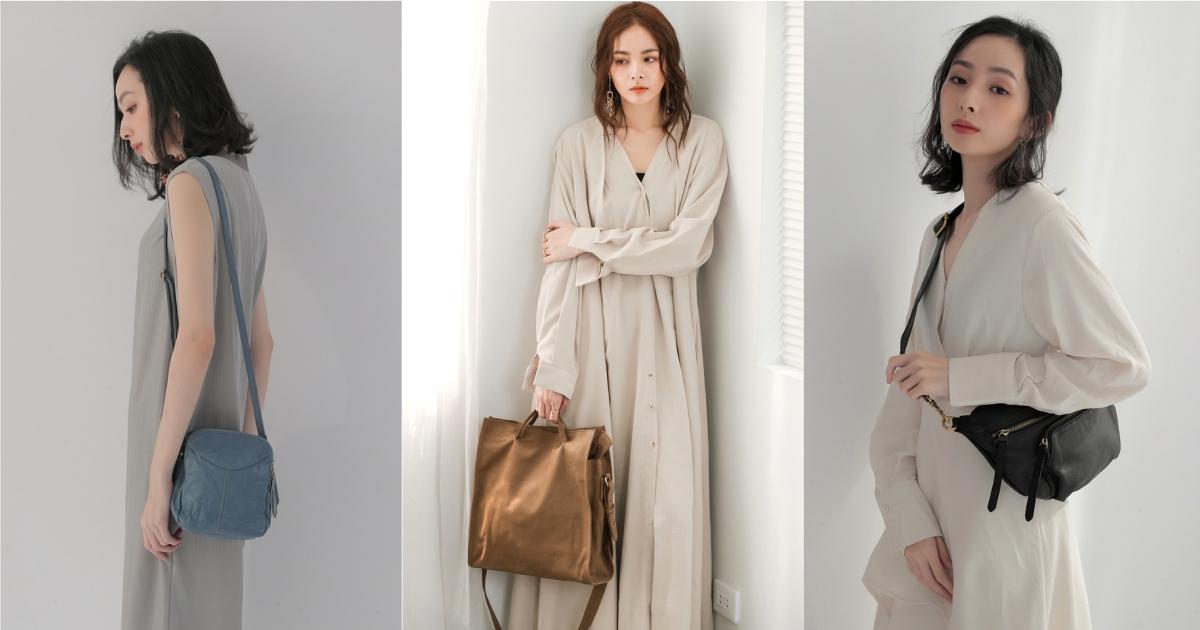轉換風格就先從改變包包開始!精選台灣設計師品牌 RARA 的夏季包款推薦