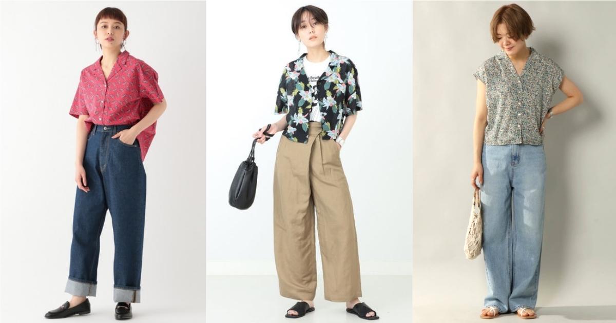 時髦又可愛的衣著就是夏日焦點!穿上印花襯衫輕鬆提升日系印象