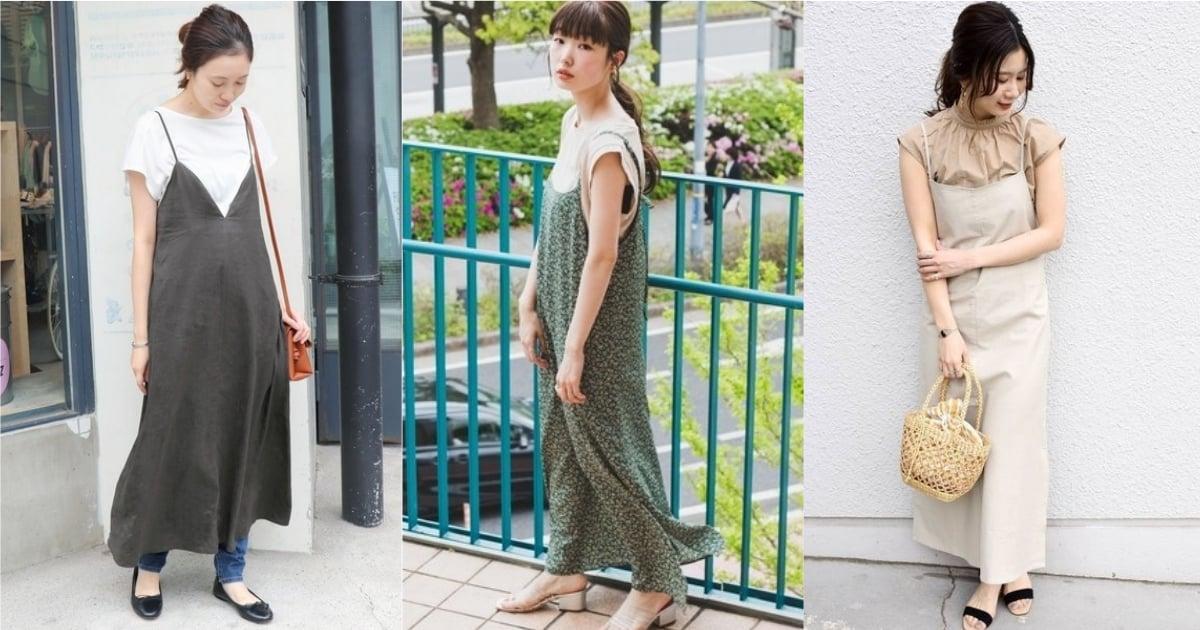 夏日的輕盈層次就交給「細肩帶洋裝」!時髦女孩感先看日本女生這樣穿搭