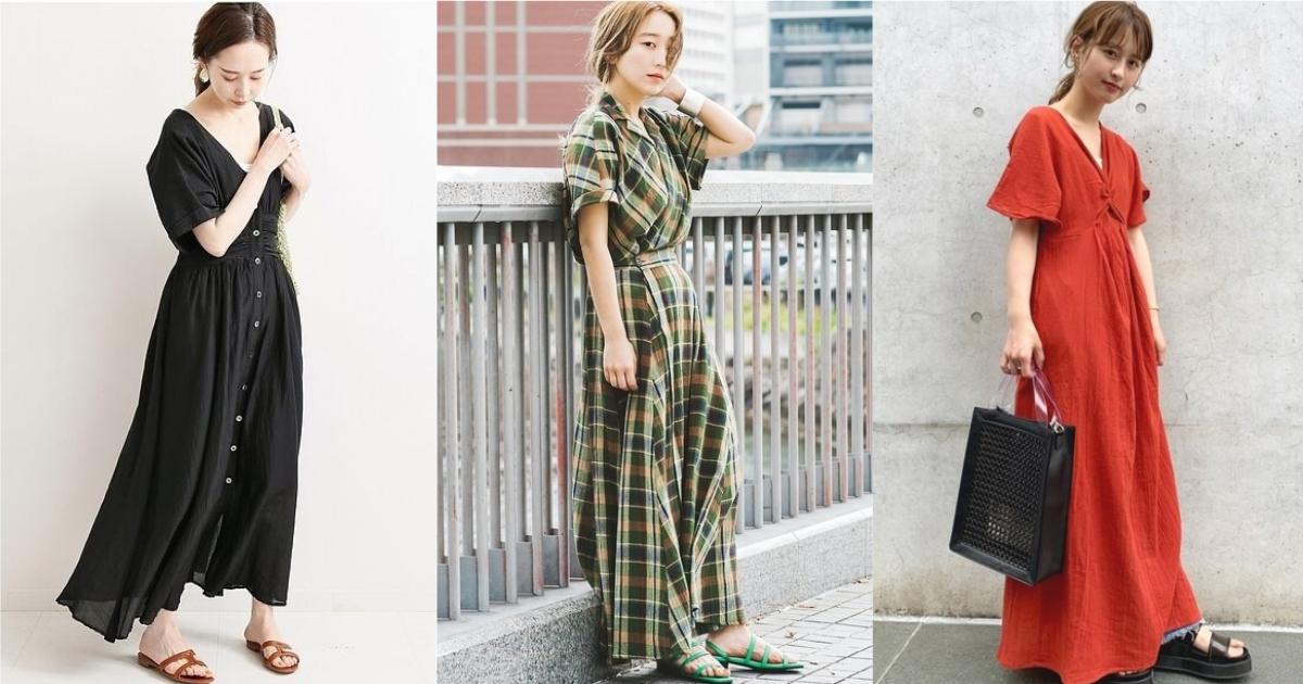 輕鬆一件就能有顯瘦效果!夏日的修身感洋裝跟著日本女生這樣選搭