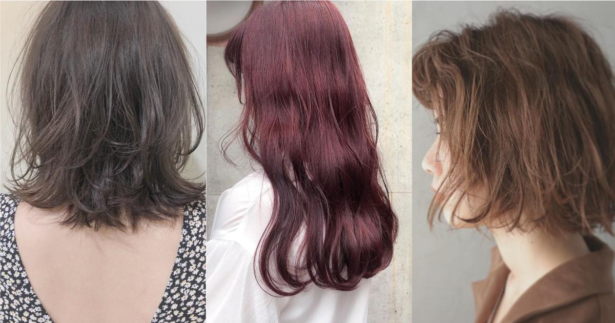 2019日本女生最想染的夏日髮色!給拿不定新髮色主意的你先行參考 染髮、 髮色、 夏日、 2019、 日本