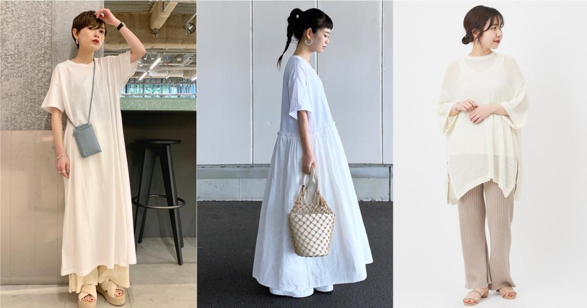 今夏必學的 Look 就是杏色+白色!簡約雙配色就能擁有滿分的質感穿搭