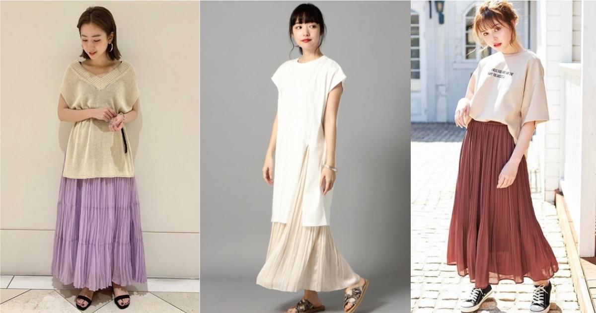 告訴自己至少要有一件!百褶裙就是隨興穿搭也能很有造型的關鍵單品