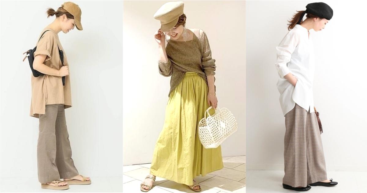 豔陽天不能少的帽子造型!4 種帽款穿搭方式值得怕曬又重視風格的你參考 帽子、 穿搭、 曬、 參考