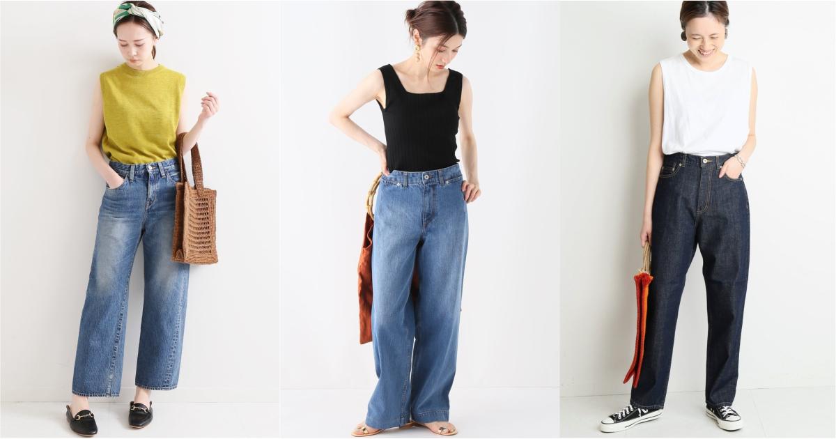 同時完成涼感與時髦兼具的穿搭!「背心 × 牛仔寬褲」簡單讓夏日造型好清爽 牛仔寬褲