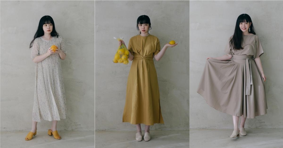 帶來清爽的夏日氣息!台灣女裝品牌 Minami Asa 夏季新款洋裝 4 選