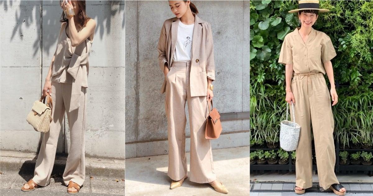 想偷懶就先懂學會「套裝式穿搭」!超簡單的時髦造型法先向日本女生偷師