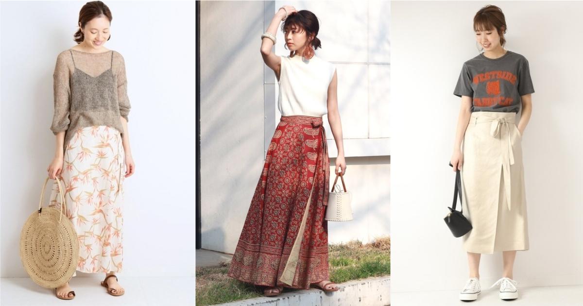 好像只是一塊布?「一件式長裙」輕鬆就讓本季穿搭提升滿分時髦感