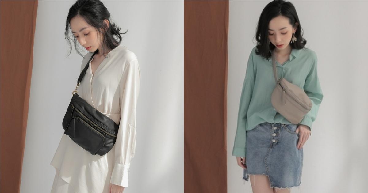 輕鬆的時尚氛圍就交給「側背腰包」!選擇真皮款讓街頭感與都會印象達到平衡吧