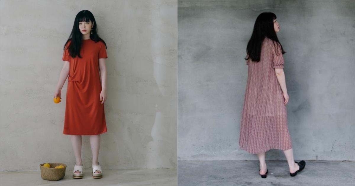 紅色也是你的夏日代表色嗎?輕鬆穿搭出活潑精神感單品 4 選