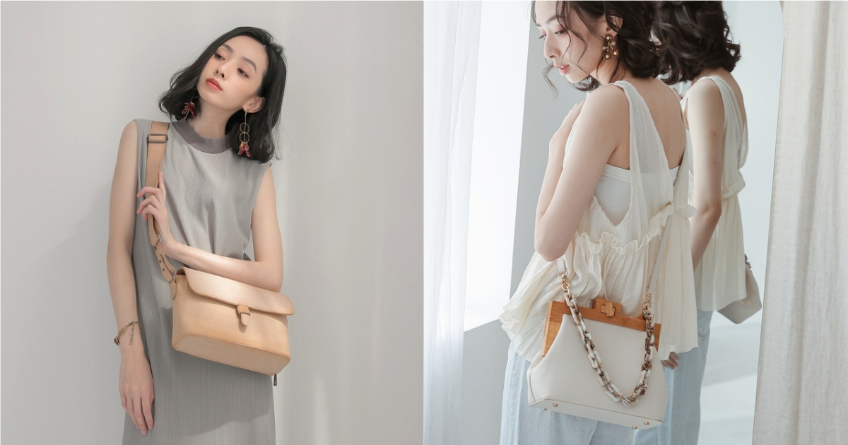 搭配夏裝的包包首選就是淺色款!經典與流行兼具的百搭包款 3 推薦