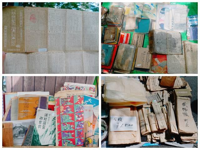 ▲也有販售以前的帳本、旅遊手冊等有趣的復古書冊。