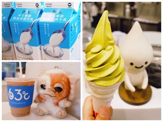 ▲一共點了宇治抹茶牛奶霜淇淋(海鹽甜筒)、冰奶茶和鮮乳。