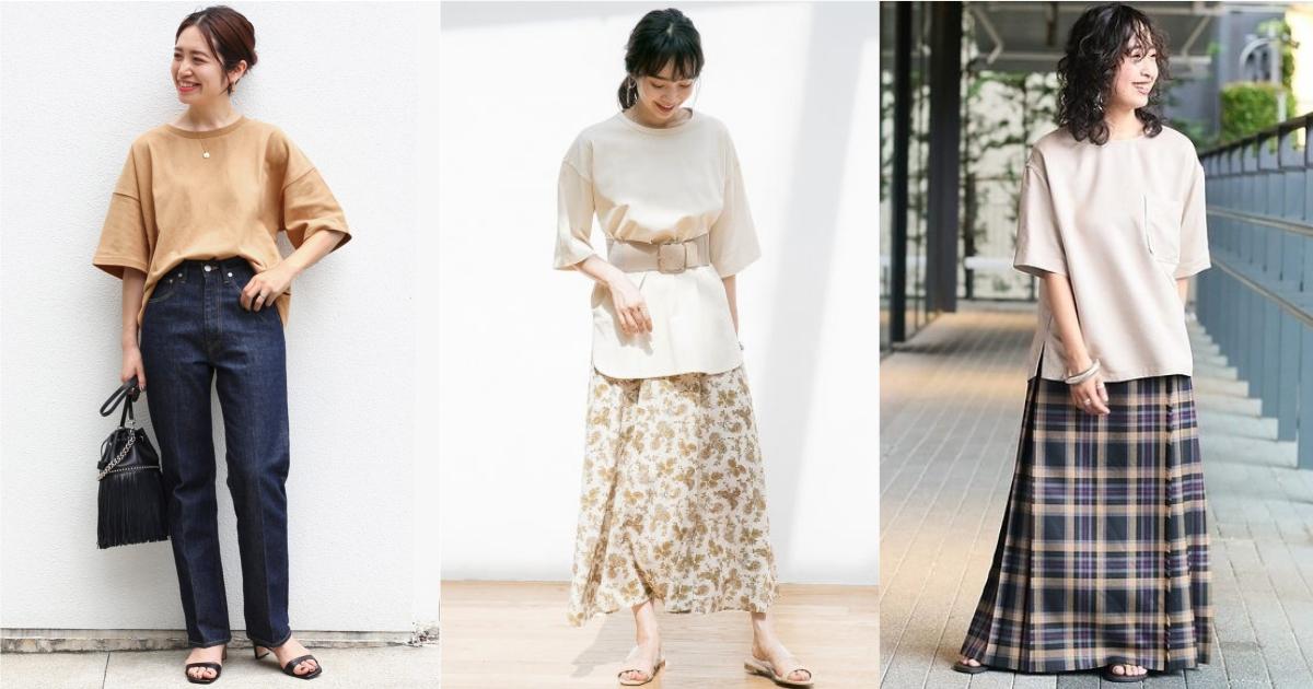 今夏最偷懶的時髦單品「BIG Tee」!3 種超簡單的穿搭方式先從日本女生的造型學起