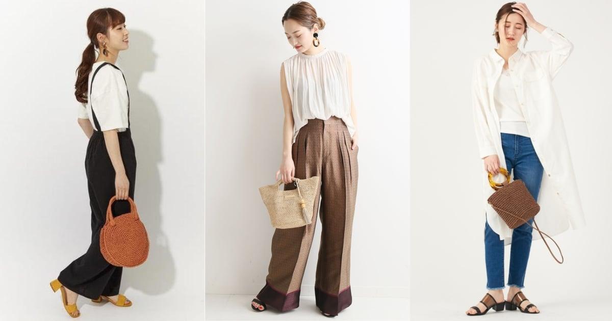 藤編包就是夏天的包款代表!輕鬆打造日系女孩的日常穿搭