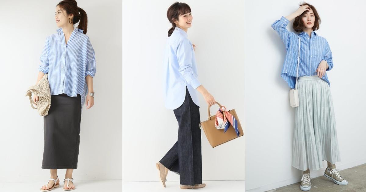 通勤女子必備的藍色襯衫!記住 5 項要點讓上班休假都穿出時髦氣息