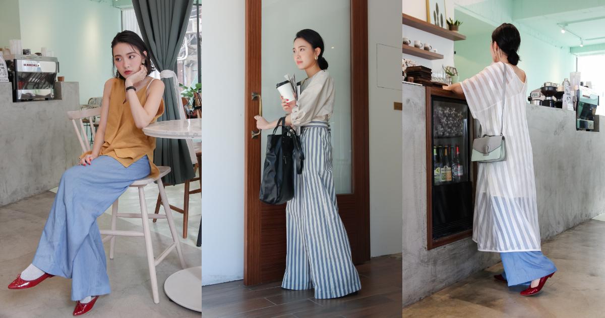 輕鬆適應每個穿搭時刻!通勤女子的 On & Off 造型都交給「YIBO」完成