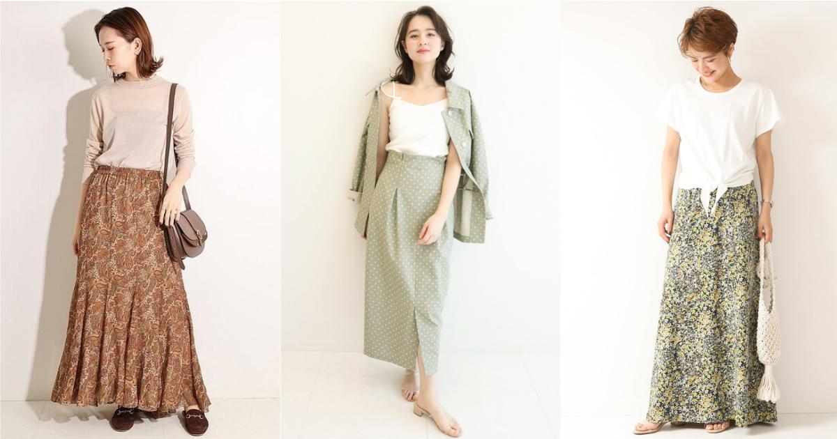 只要一個重點單品就很有造型!「花色長裙」輕鬆營造女孩專屬的夏天穿搭亮點