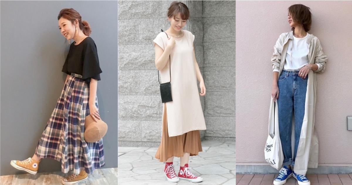 夏天帆布鞋就選高彩款!就用繽紛的雙足色彩詮釋俏麗的季節感穿搭