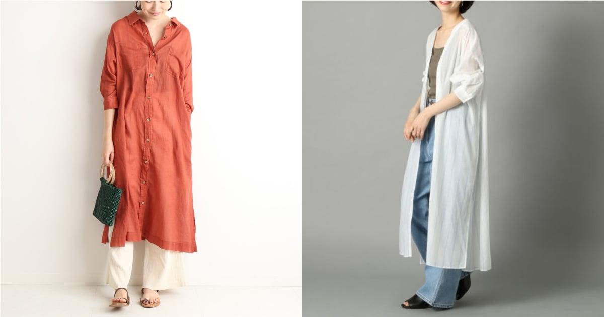 四季必備的高CP值單品!「長版襯衫」一件就能變化多個穿搭模樣