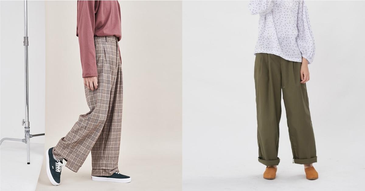挑到自己適合的寬褲嗎?4 個不挑人穿的重點款式必須先準備起來