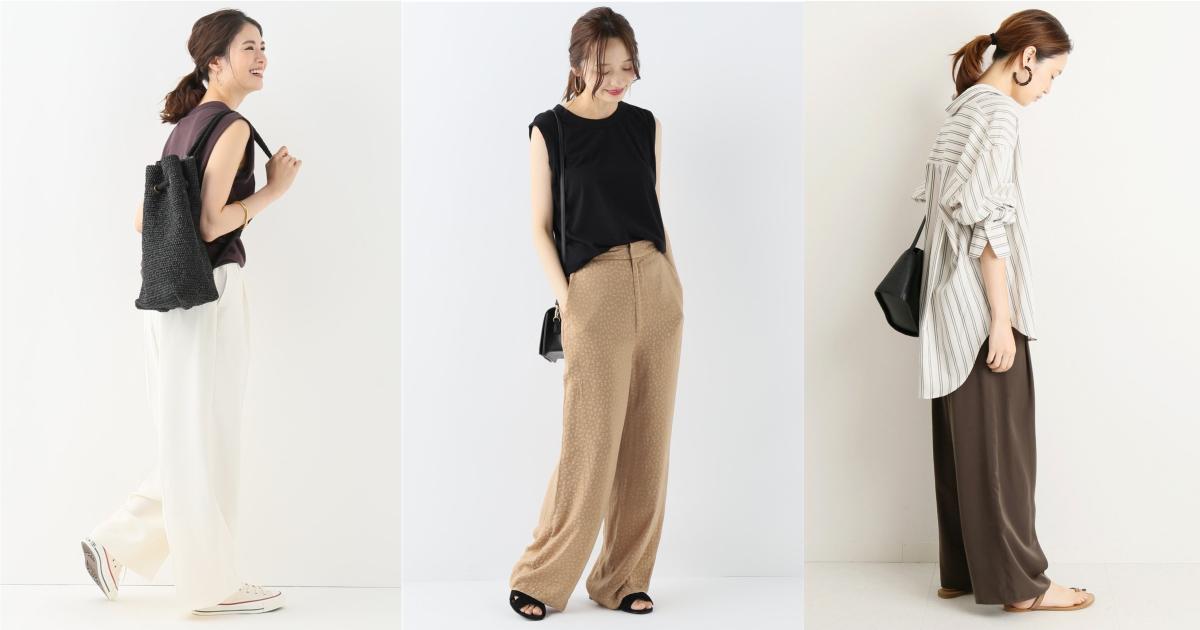 總之就是顯瘦又時髦!寬褲的 6 種個性穿搭先從日本女生的造型開始學習