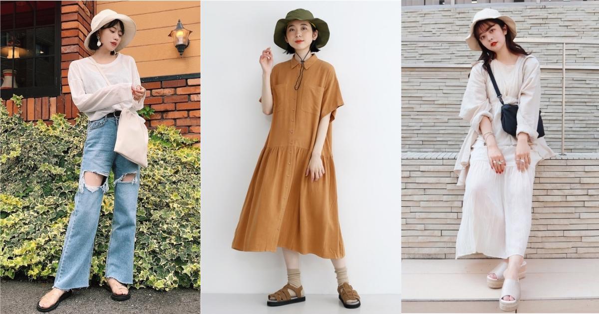 加上這頂就能混搭出理想風格!日常穿搭都適用的「漁夫帽穿搭」先看日本女生來示範