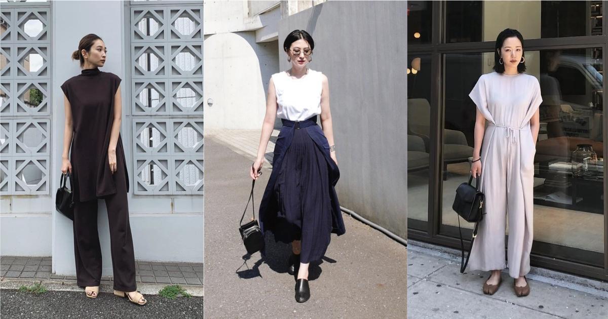 日本穿搭 KOL 造型示範 !「大人感 3 原色」就是簡約時髦的風格基礎
