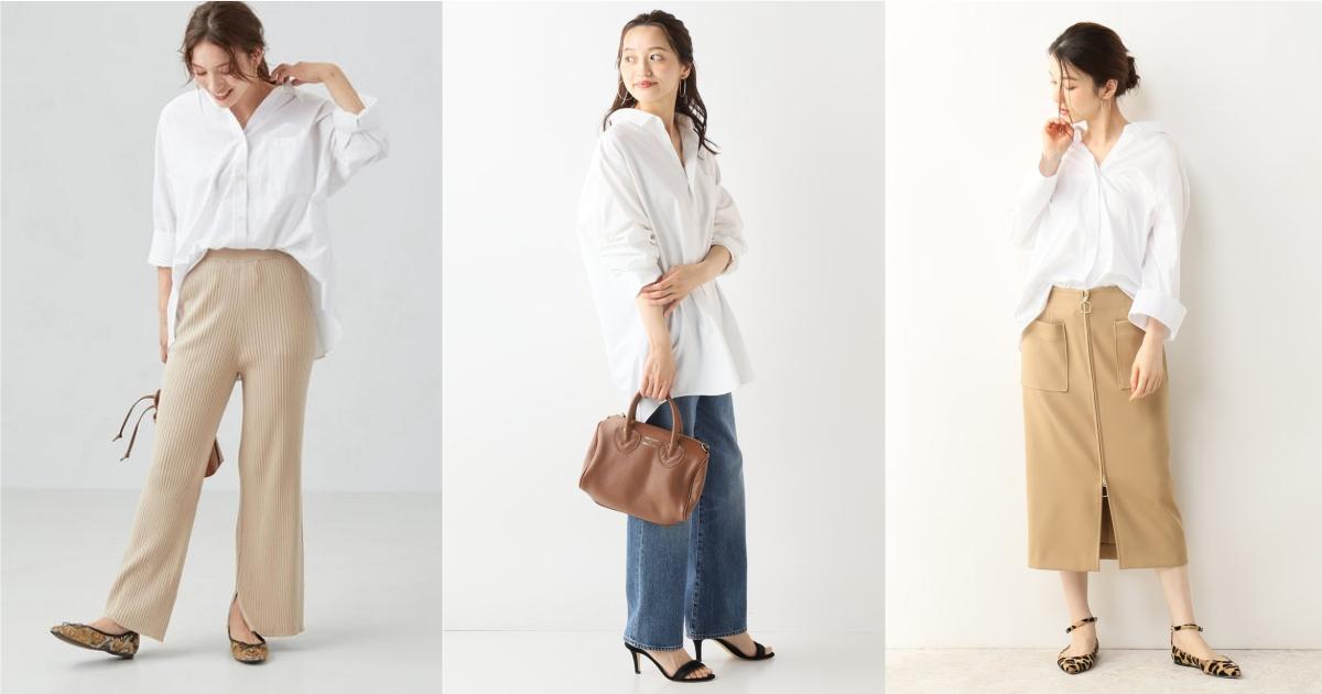 辦公室女生絕對實用的「白襯衫穿搭」!記得選擇中長版剪裁才能變化出百搭造型