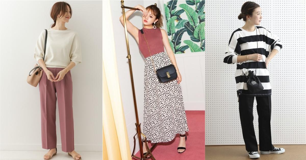 如何為休閒衣著提升造型感?側背包選這幾款就能很有個性的穿搭風格
