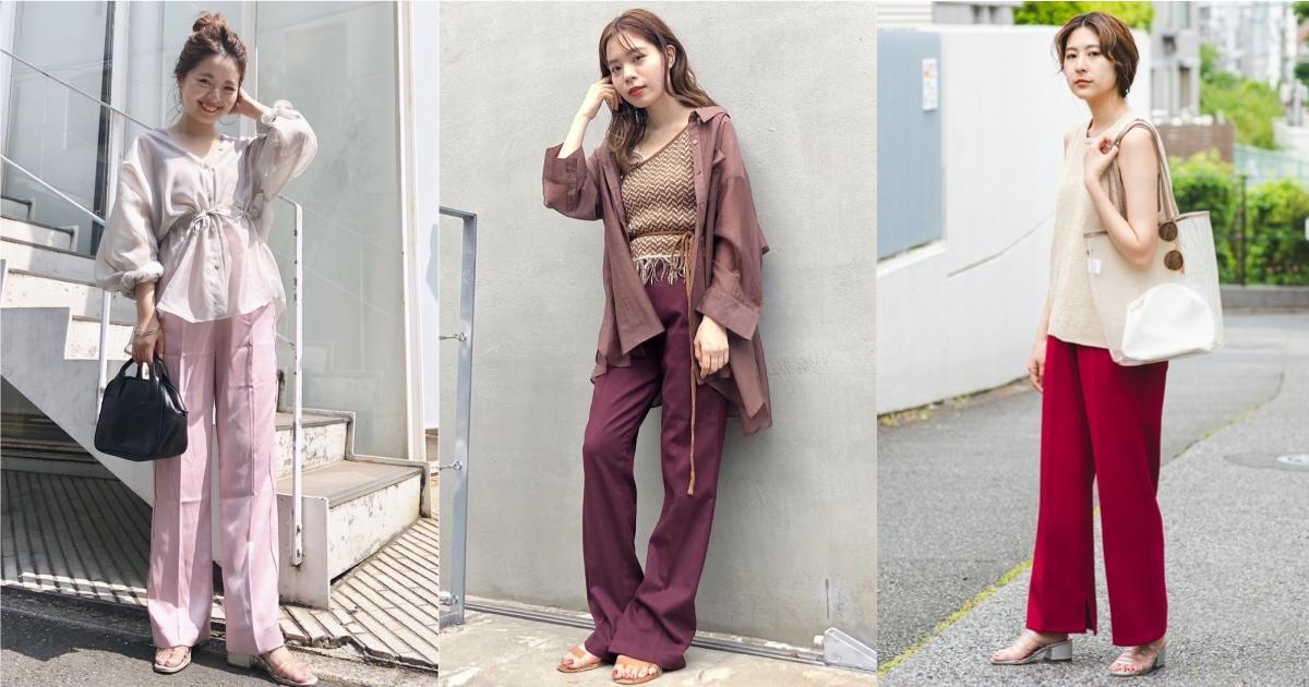 紅色元素就是接下來的季節重點!長褲學日本女生選這幾色輕鬆穿搭出季節印象