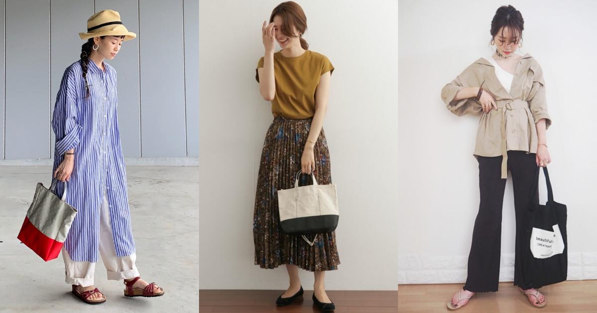 意外地這樣的穿搭都適合選搭帆布包!3 種造型技巧打造日系休閒女孩風