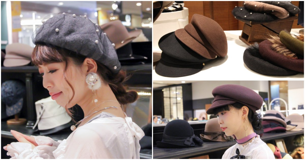人氣質感帽飾與日本同步上市!CA4LA 2019 秋冬展示會台灣初登場