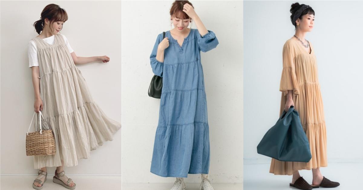 一件就完成理想的層次穿搭!街頭出鏡率極高的「拼接洋裝」就是懶女生的輕鬆選擇