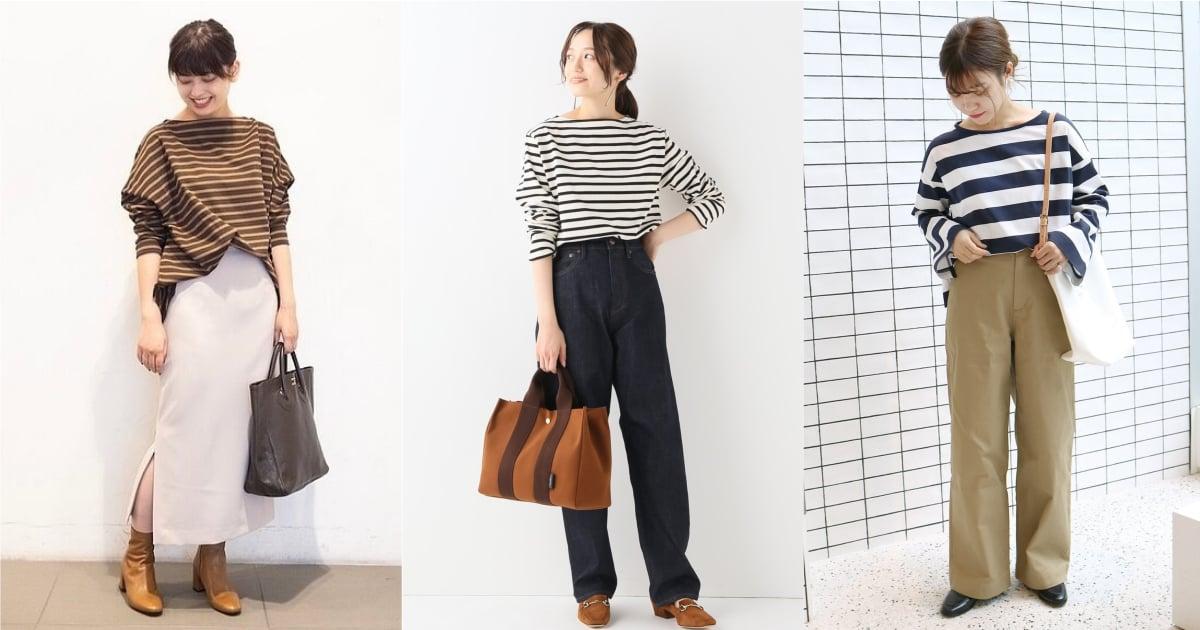 最不怕退流行就是「條紋上衣」!快學日本女生率先用經典款為穿搭換季