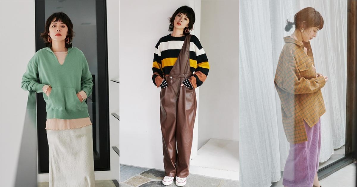 造型讓每一天都是新的一天!大人女孩的秋冬衣履就從 JOURNAL STANDARD +e 開始
